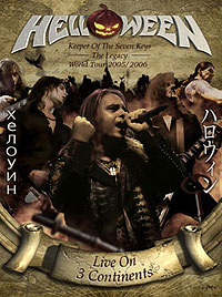 REFERENDUM 2007 Cover_2007_dvd